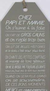 ETIQUETTE en MDF, 40 x 20,6cm Cordelette en lin Fabrication 100% française